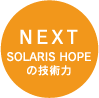 SOLARIS HOPE